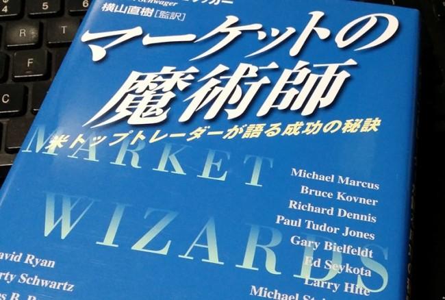 book-majyutushi