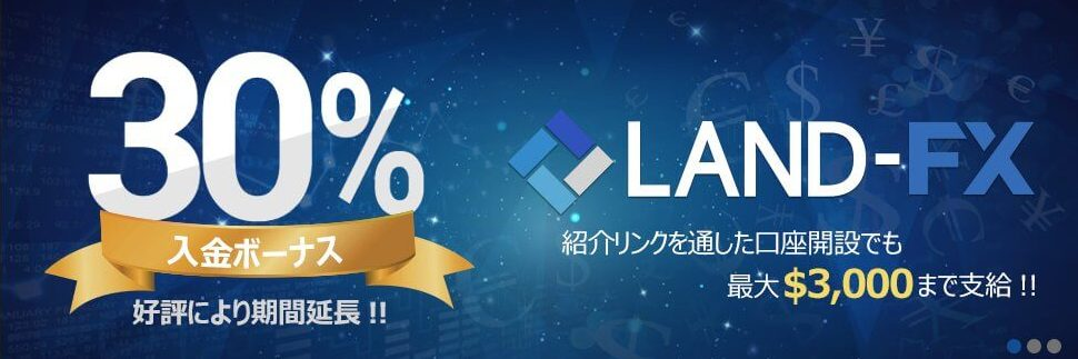 lanffx-top